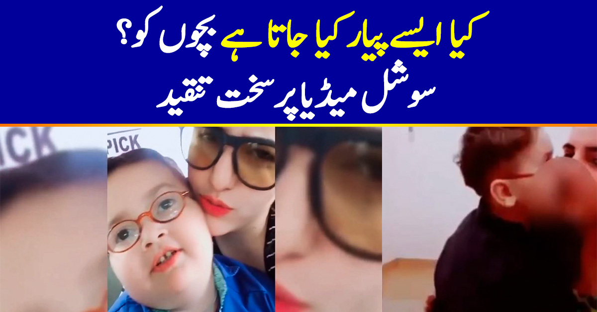 People Are Furious On Ahmed's Shah's Video With This TikTok Model