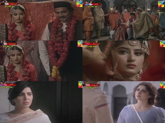 Aangan Episode 20 Story Review - The Death Toll Increases