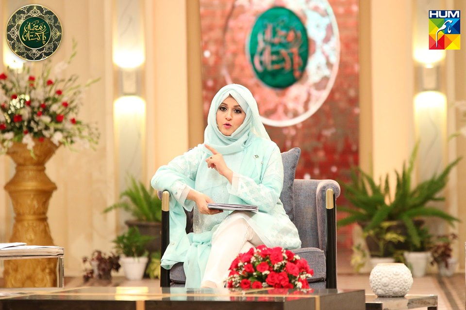 Aamir Liaquat First Wife Appeared As A Host on Hum TV