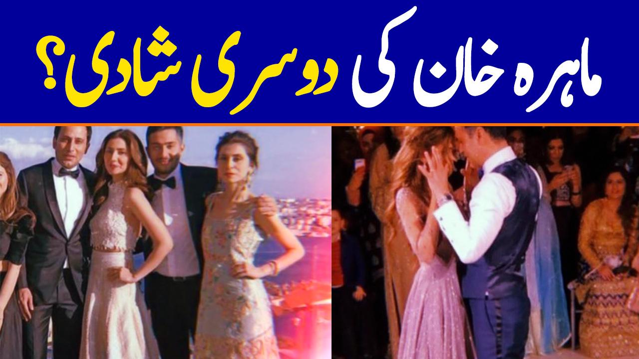 Mahira Khan's Second Marriage - The Actual Story
