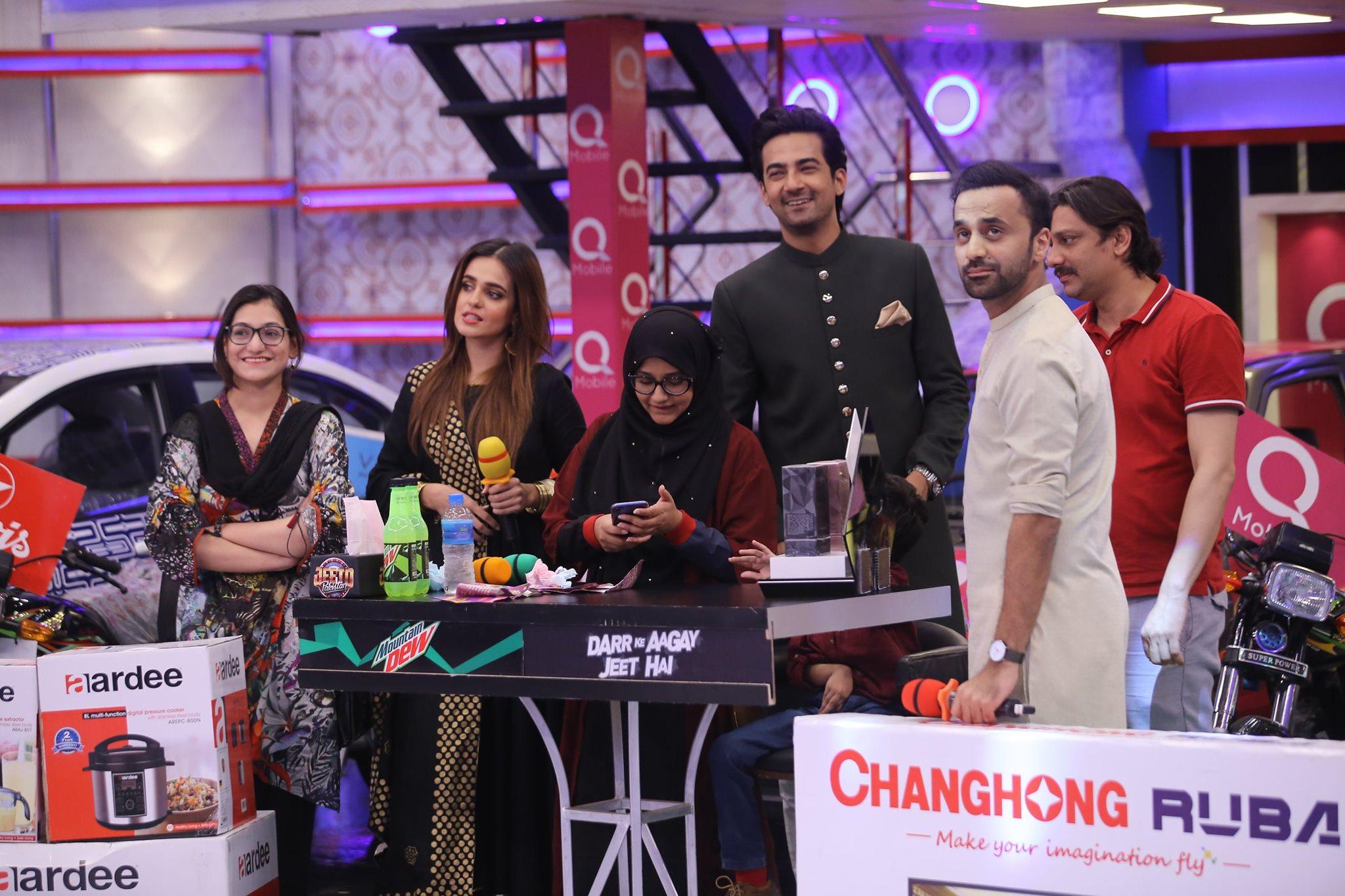 Actors Ali Safina & Sumbul Iqbal in Jeeto Pakistan