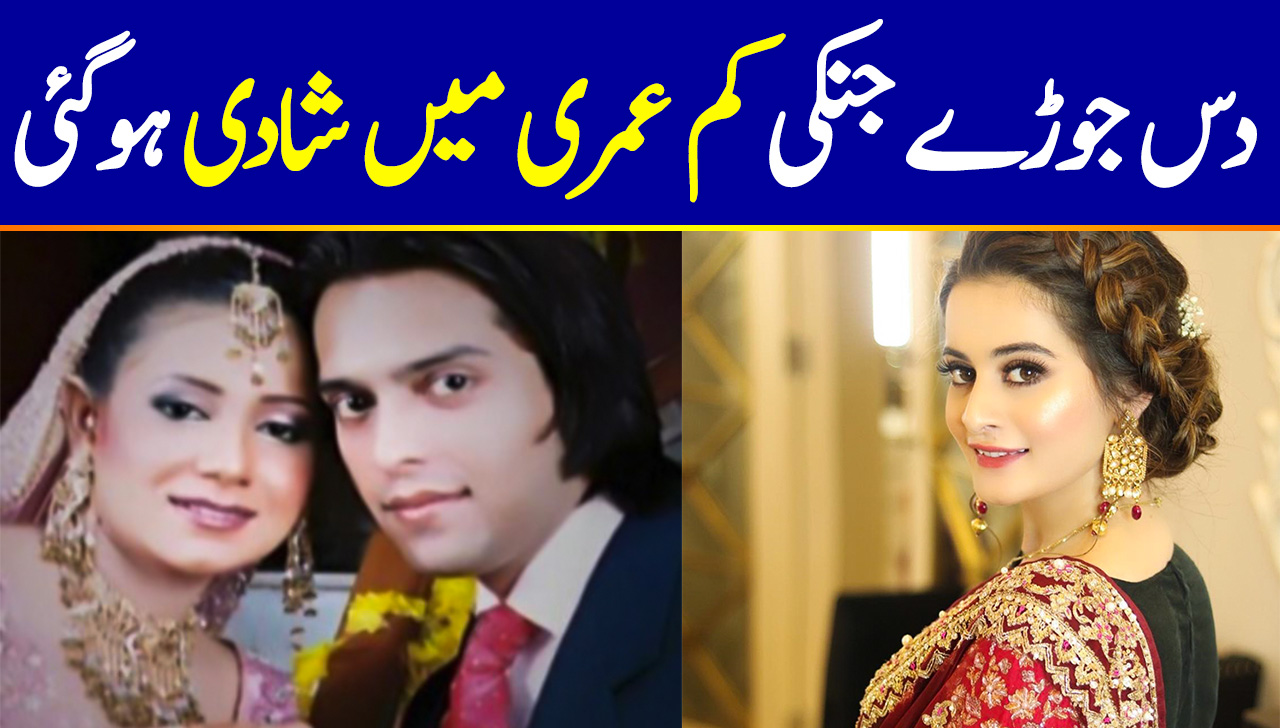 Top 10 Pakistani Couples Who Got Married at Very Young Age