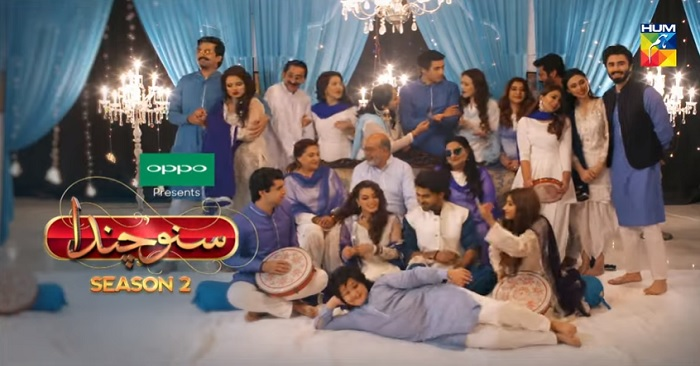 Suno Chanda Season 2 Best Pakistani Dramas