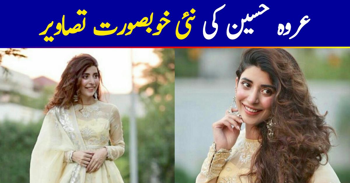 Urwa Hocane Was The Pastel Queen This Eid