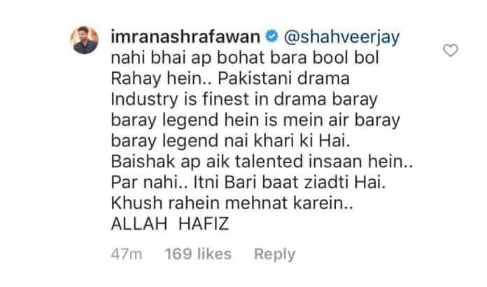 Imran Ashraf Teaches Shahveer Jafry What Drama Industry Really Is