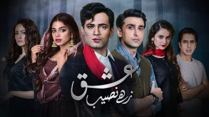 Ishq Zahe Naseeb Complete Cast and OST
