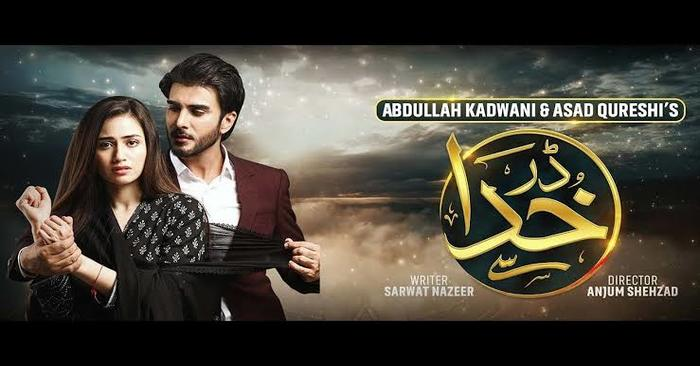 Dar Khuda Say Complete Cast and OST