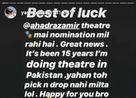 Yasir Hussain Unhappy With The Circumstances Of Pakistani Theatre