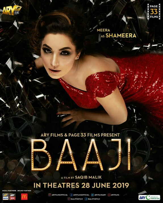 Character Posters Of Baaji Leads Are Out