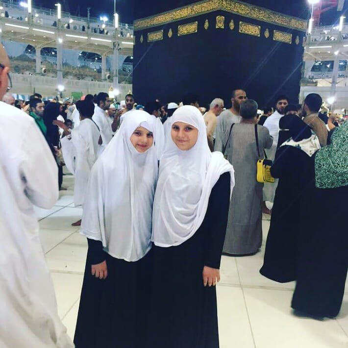 Shahid Afridi Performed Umrah with his Family