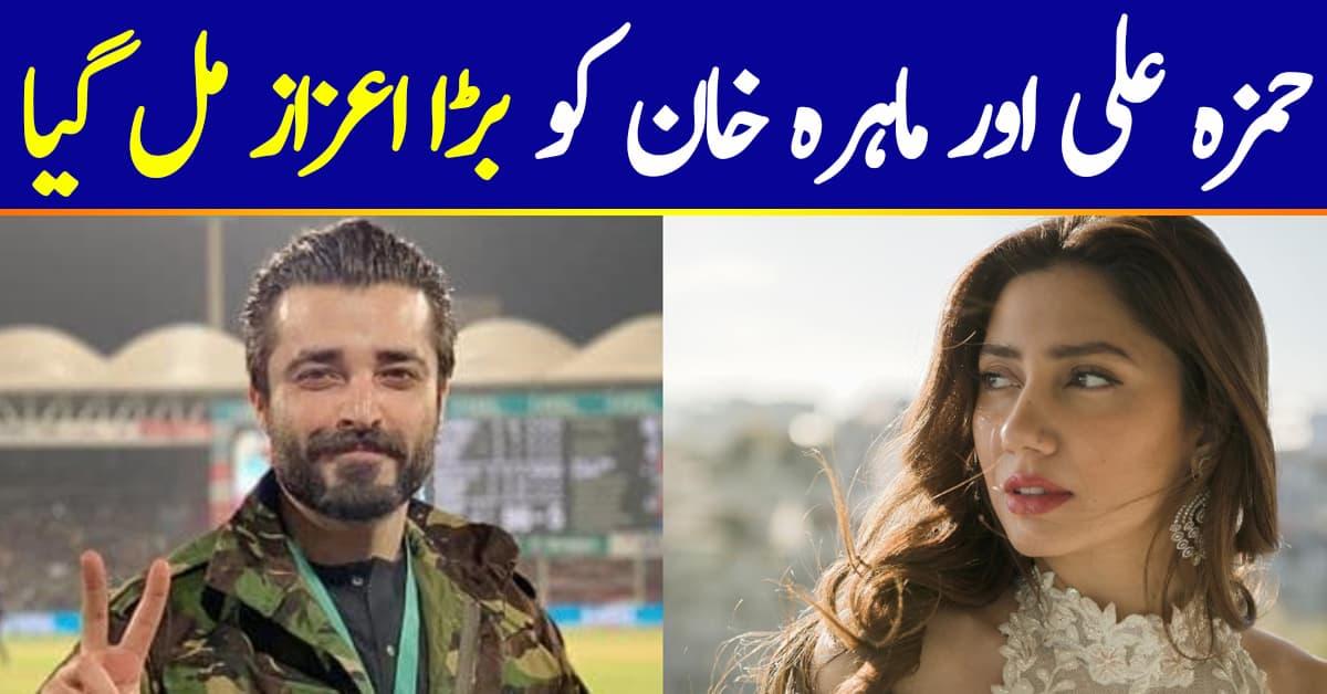 Mahira Khan And Hamza Ali Abbasi Are Members Of The First National Youth Council
