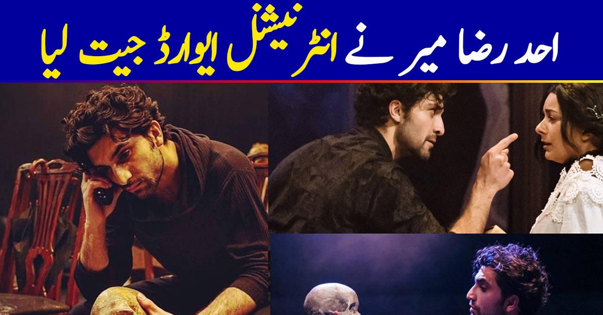 Ahad Raza Mir Wins The Betty Mitchell Award