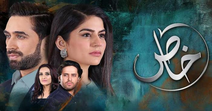 Khaas Episode 9 Story Review - Job
