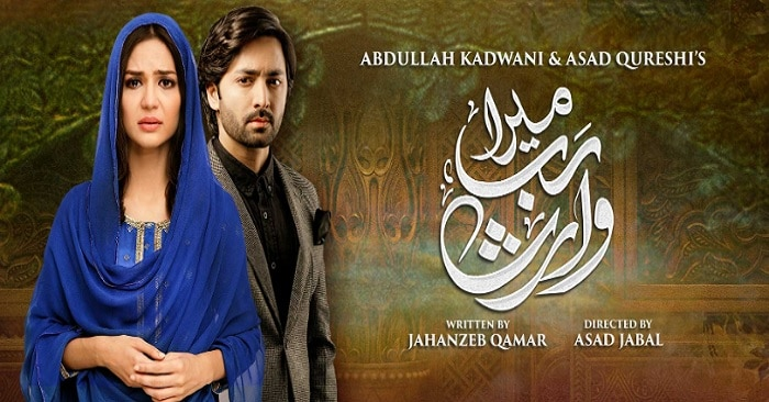 Top 5 Recent Pakistani Dramas Which Highlighted Important Issues