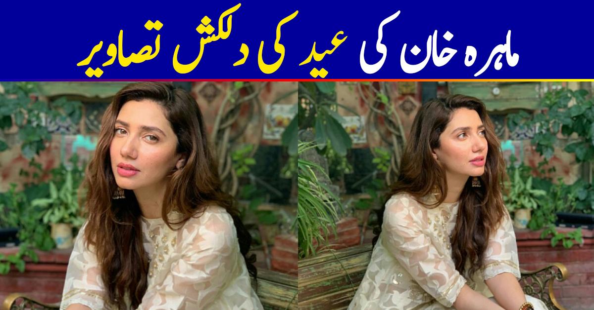 Mahira Khan Is Glowing In Her Eid Look