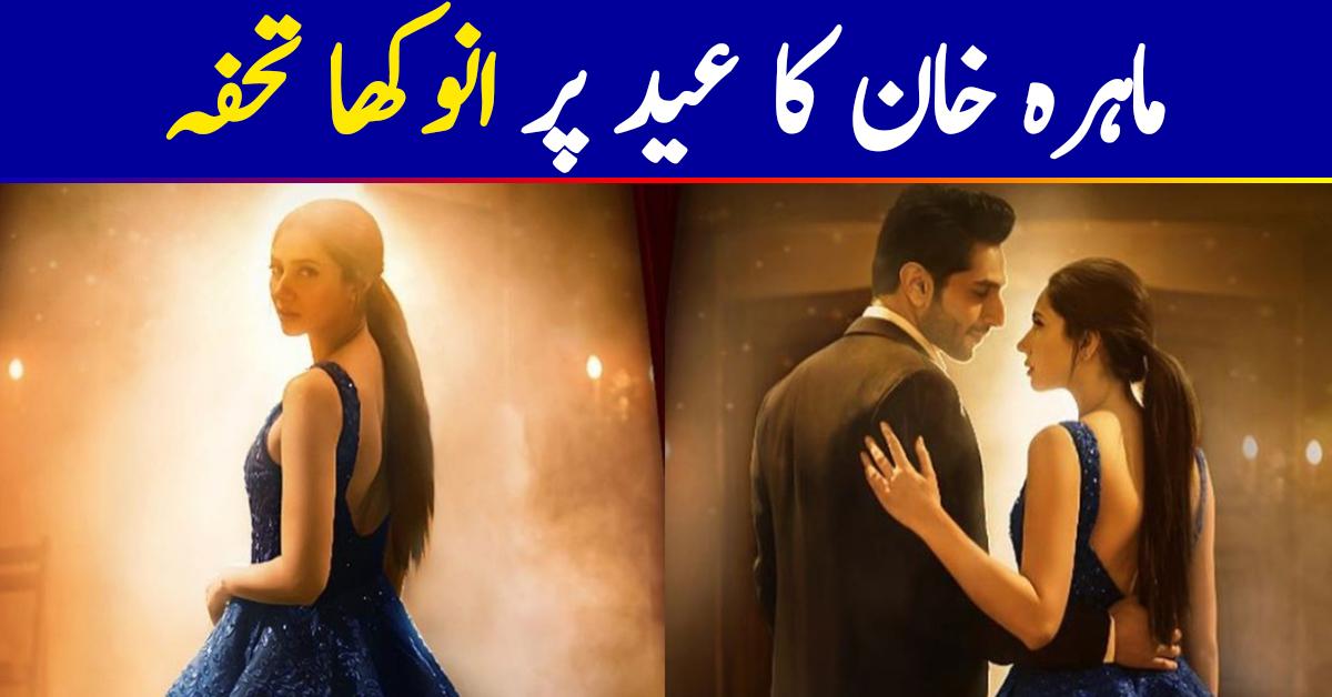 Mahira Khan Surprises Fans On Eid