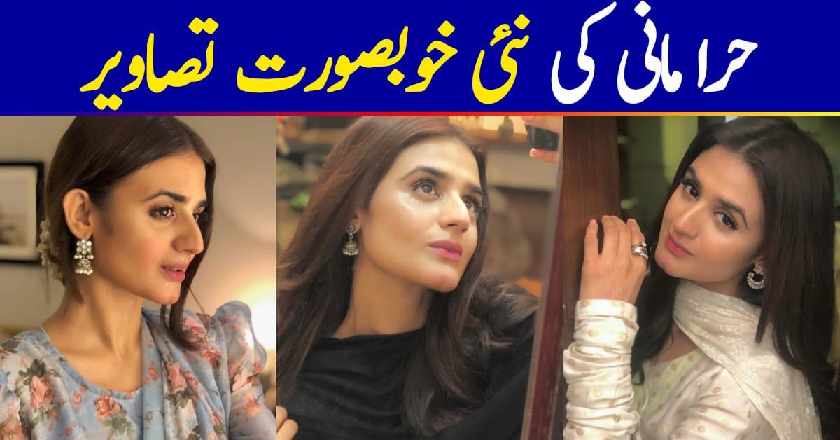 New Clicks of Talented & Beautiful Actress Hira Mani