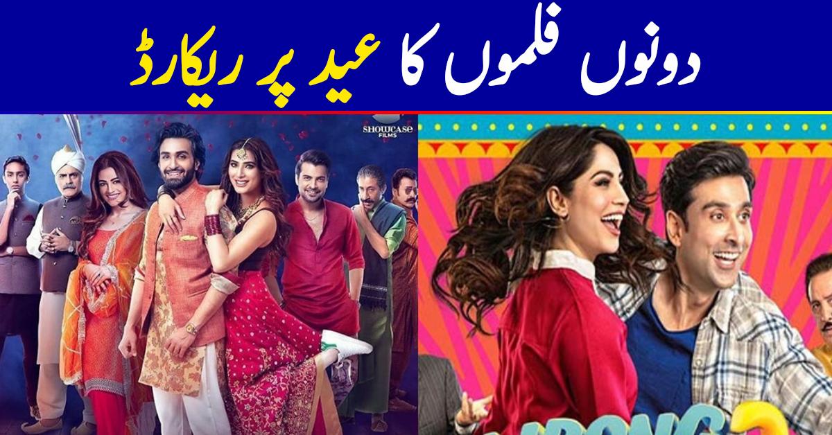Both Pakistani Films Did Great On Eid