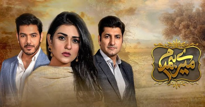 Worst Pakistani Dramas of 2019 - Here is a List of 5 Dramas