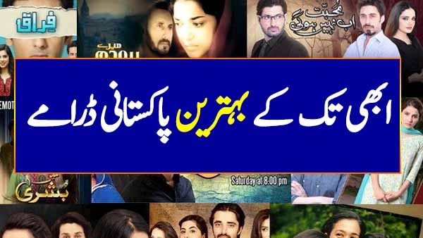 Pakistani Dramas Best