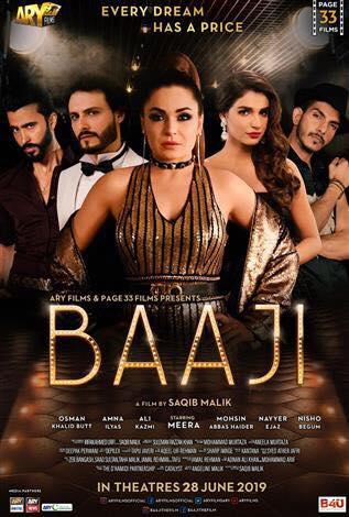 Pakistani Movies Baaji