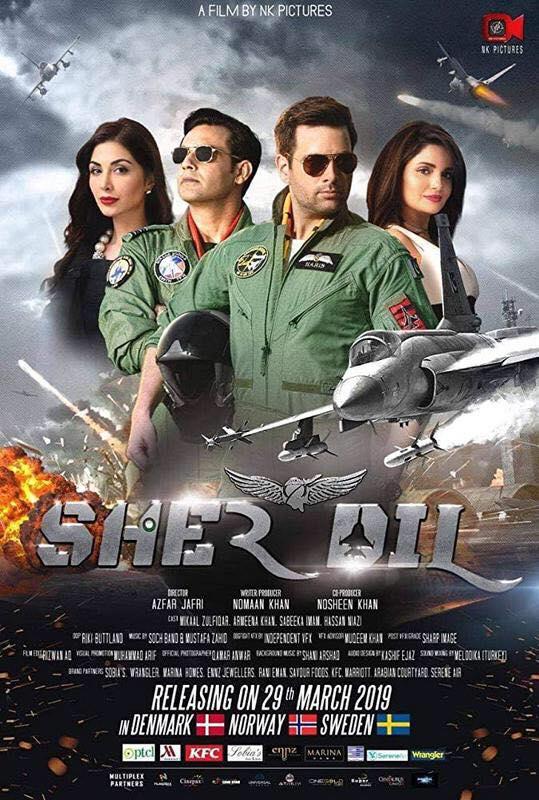 Pakistani Movies Sher Dil
