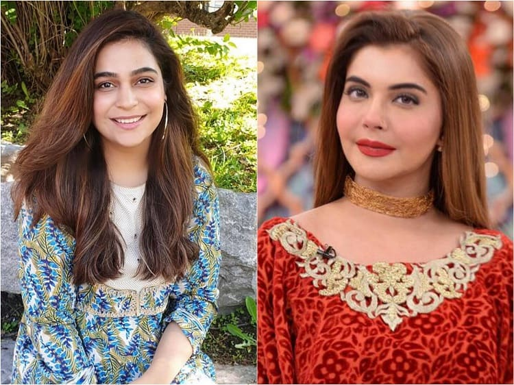Nida yasir and kanwal ahmed