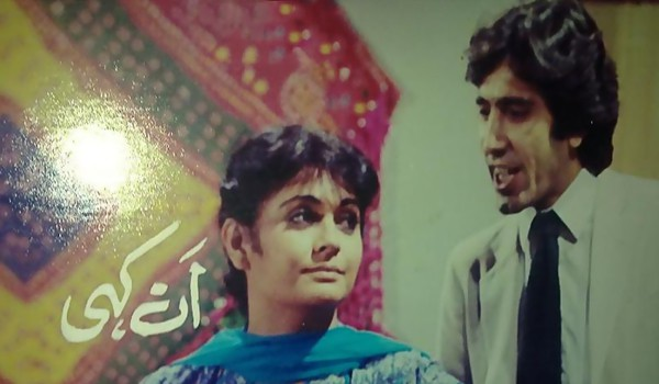 Best Pakistani Dramas of All Times (1965 – Till Date)