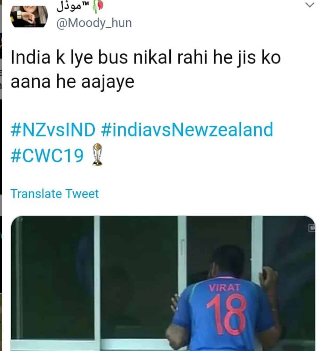 India Vs New Zealand Worldcup 2019 Memes (15)