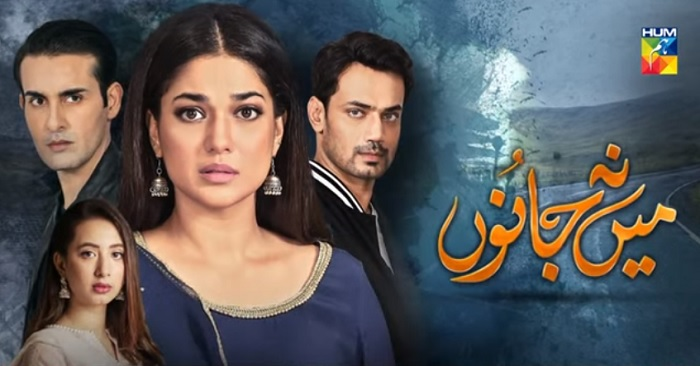 Mein Na Janoo Episode 2 Story Review - The Proposals