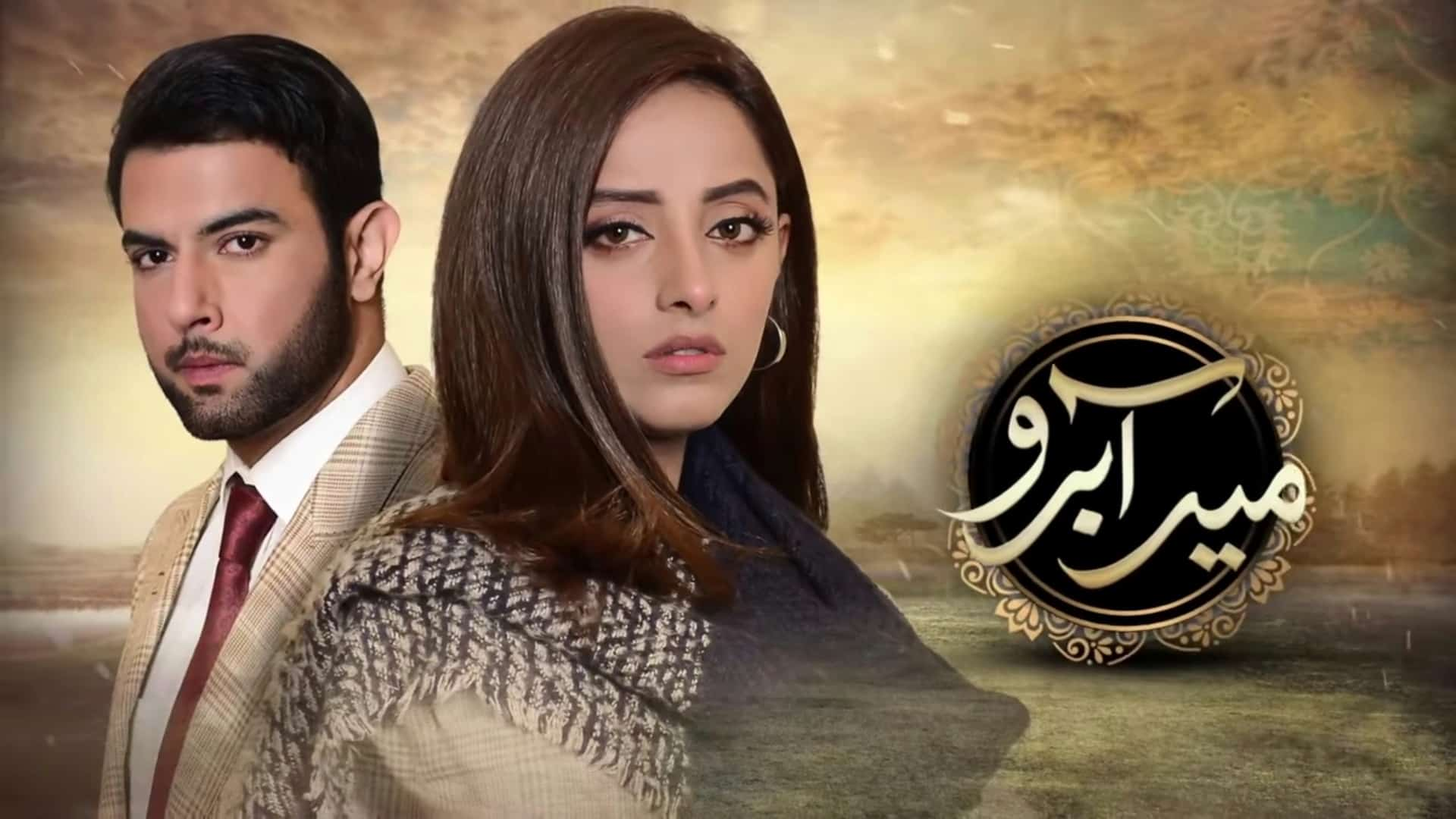 Meer Abru Episode 24 & 25 Story Review - Tragic