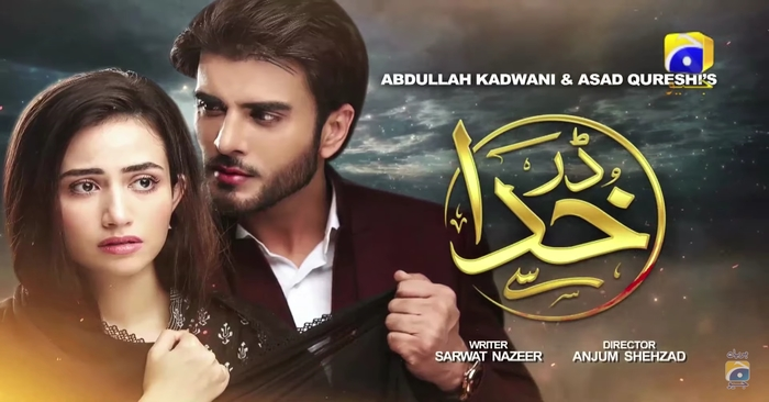 Dar Khuda Se Episode 5 - Story Review