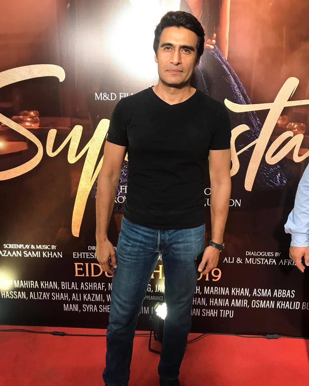 Celebrities at the Trailer Launch of Movie Super Star