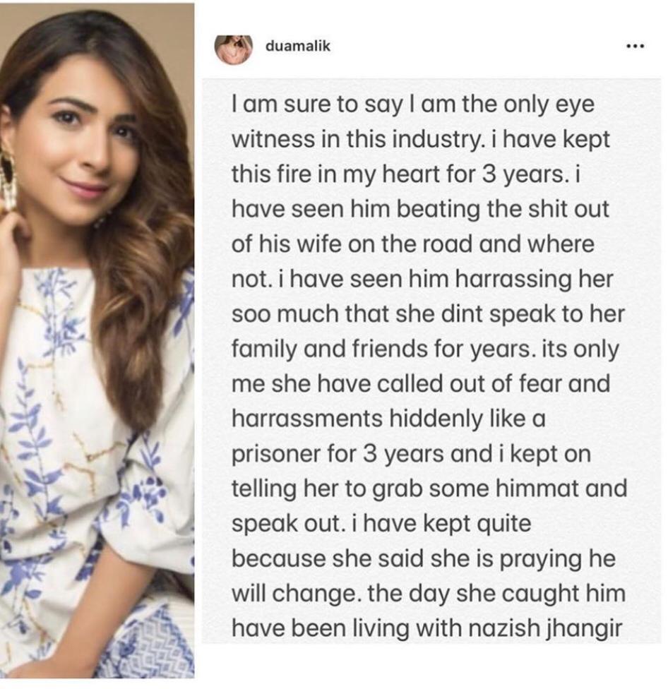 Mohsin Abbas haider Wife Fatima 12