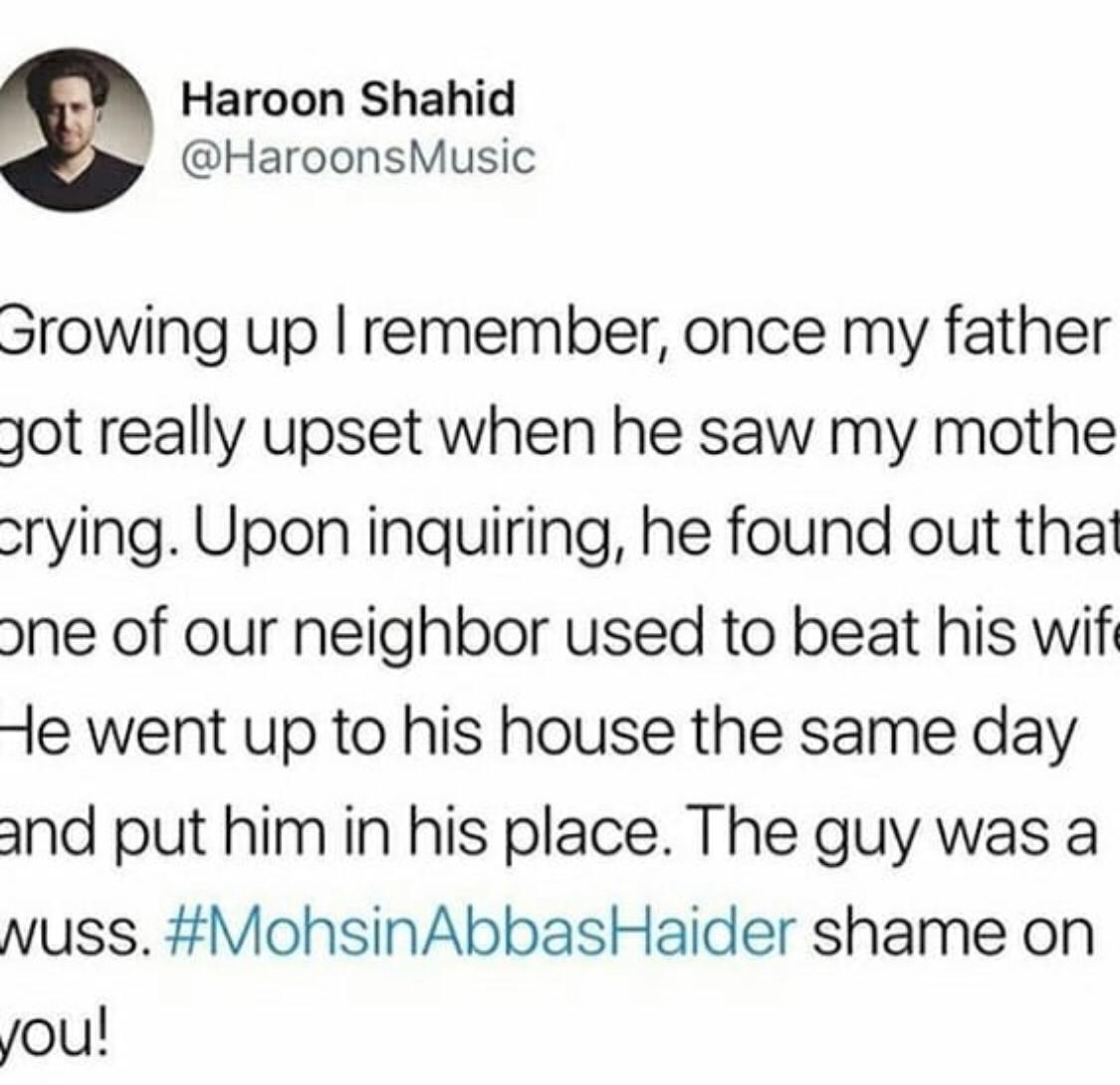 Mohsin Abbas haider Wife Fatima 7