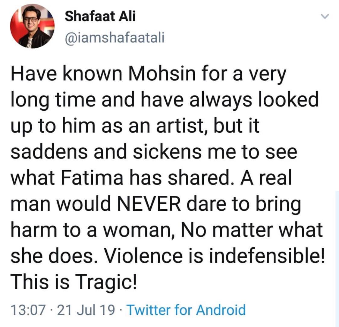 Mohsin Abbas haider Wife Fatima 1