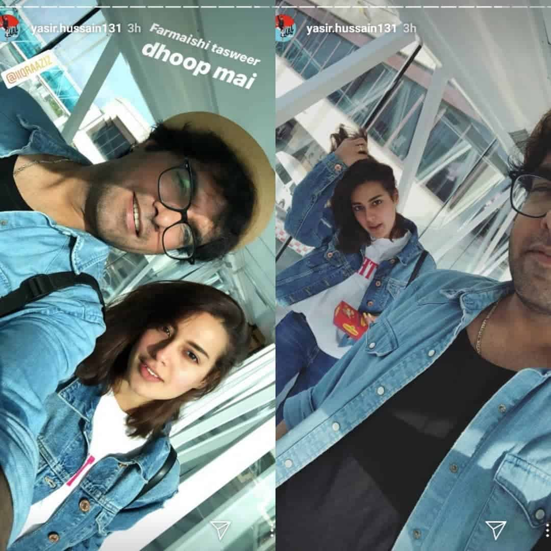 Yasir Hussain and Iqra Aziz Pictures (11)