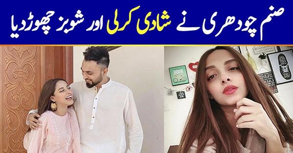 Sanam Chaudhry Got Married and Left Showbiz