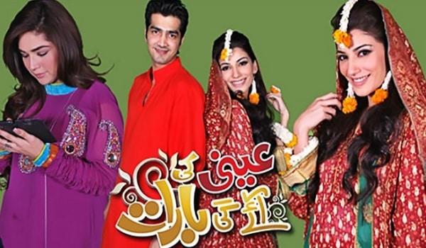 Pakistani Dramas 13