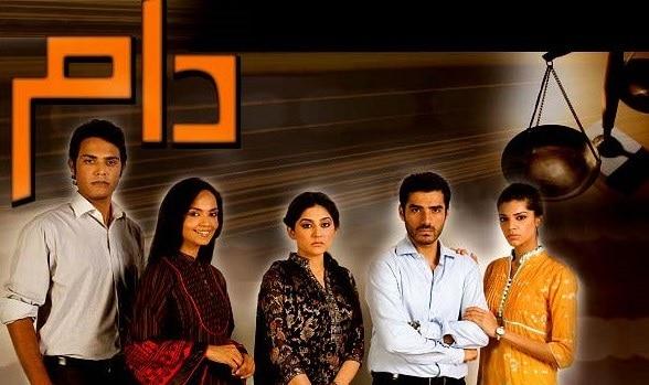 Pakistani Dramas 14