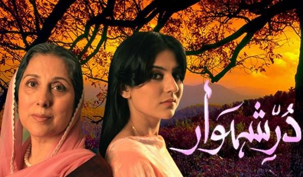 Pakistani Dramas 26