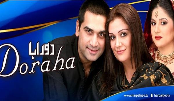 Pakistani Dramas 10