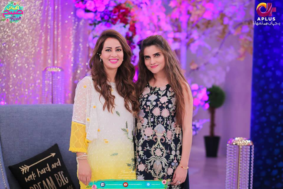 Beautiful Couple Moammar Rana with his Wife Mehnaz in Farah Morning Show