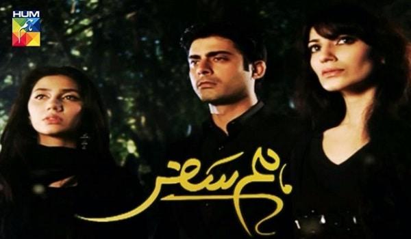 Pakistani Dramas 21