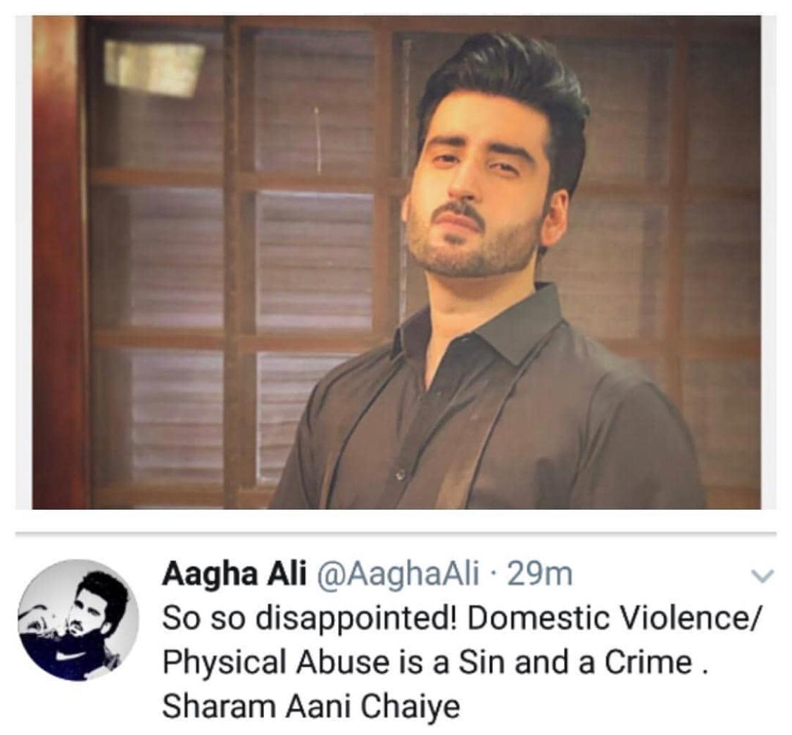 Agha Ali response on mohsin abbas haider wife