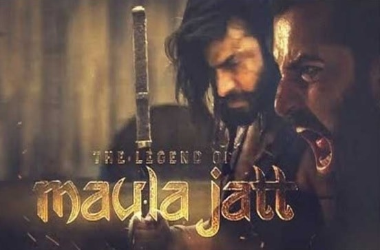 Pakistani Movies The Legend of Maula Jatt