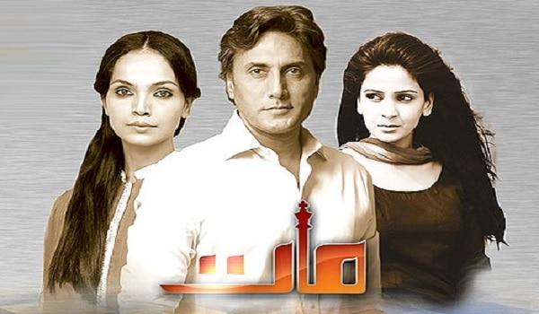 Pakistani Dramas 18