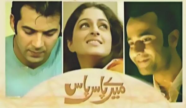 Pakistani Dramas 22