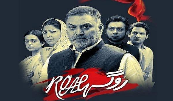 Pakistani Dramas 20