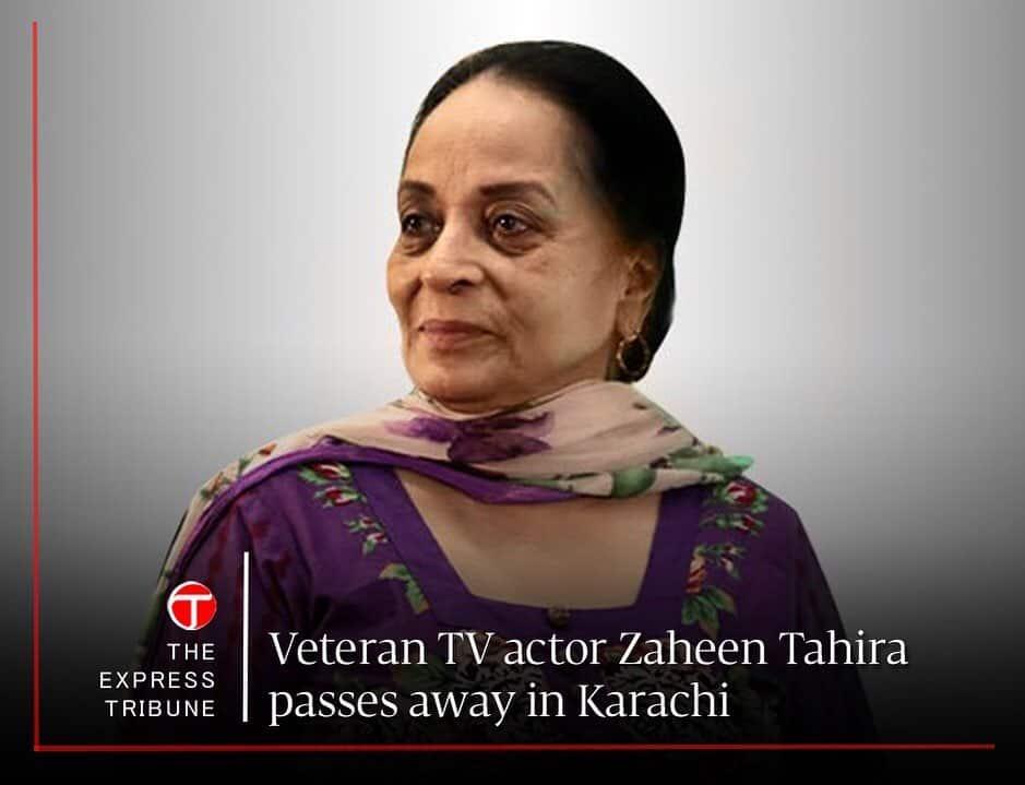 Zaheen Tahira 3